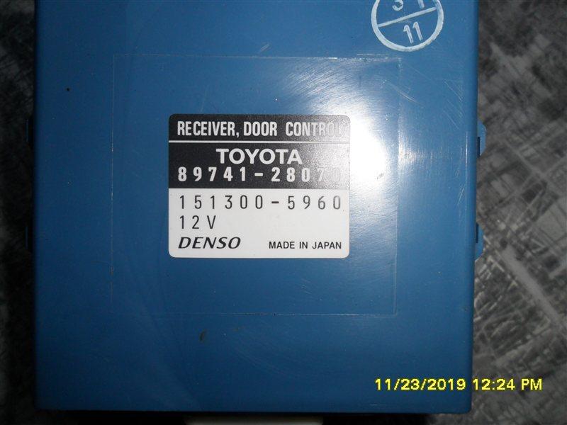 Блок управления дверьми Toyota Town Ace Noah SR50 3S-FE 1998 (б/у)