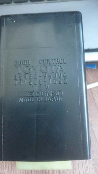Блок управления дверьми Toyota Hiace KZH 100 1KZ (б/у)