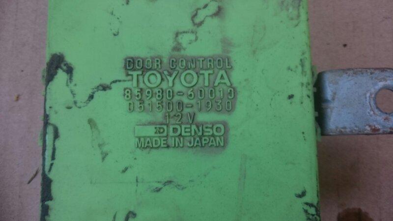Блок управления дверьми Toyota Land Cruiser FZJ80 1FZ-FE 1992 (б/у)