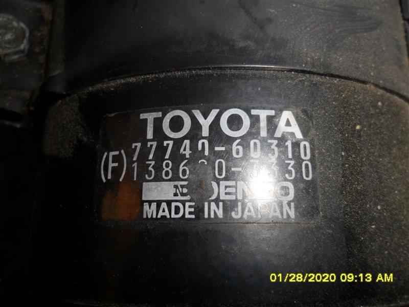 Фильтр паров топлива Toyota Land Cruiser FZJ80 1FZ-FE 1992 (б/у)
