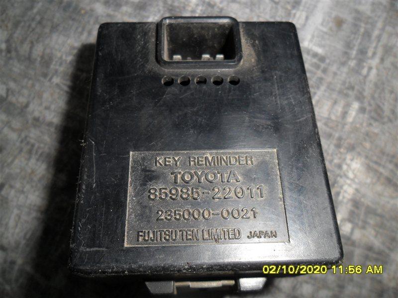 Электронный блок Toyota Land Cruiser FZJ80 1FZ-FE 1992 (б/у)