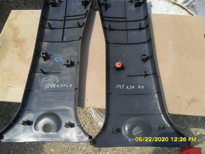 Пластик салона Nissan Terrano RR50 QD32 1997 (б/у)
