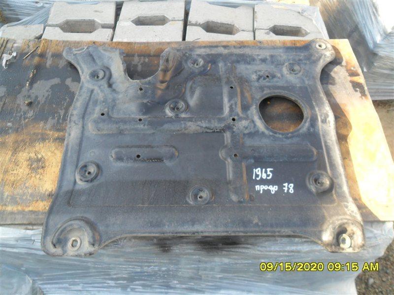 Защита двигателя Toyota Land Cruiser Prado KZJ78 1994 (б/у)