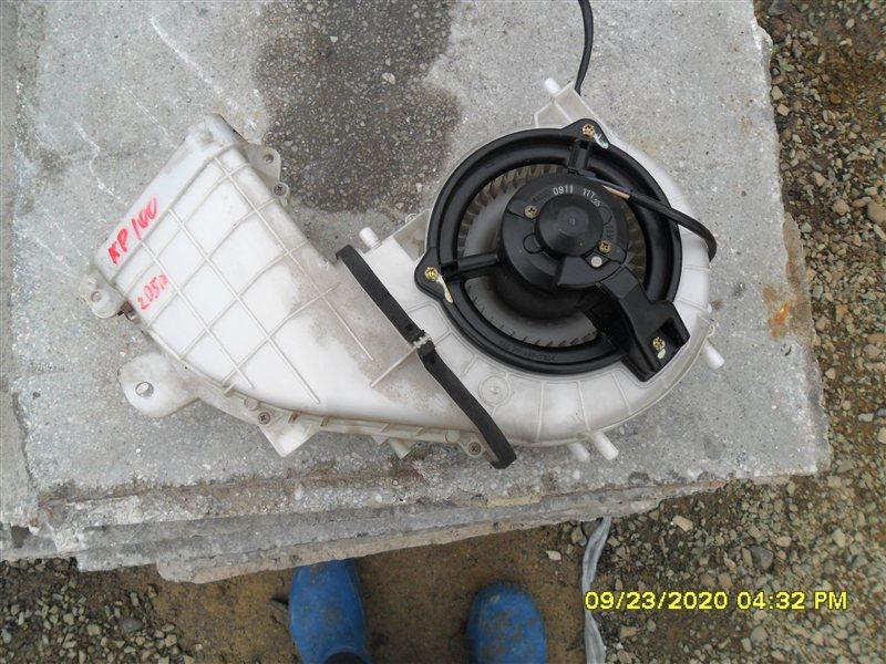 Мотор печки Toyota Land Cruiser 100 (б/у)