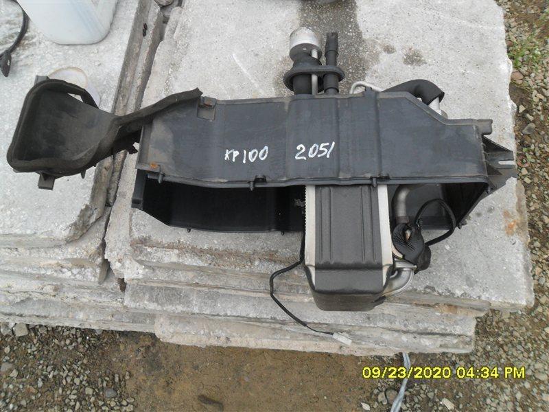 Радиатор кондиционера Toyota Land Cruiser 100 (б/у)