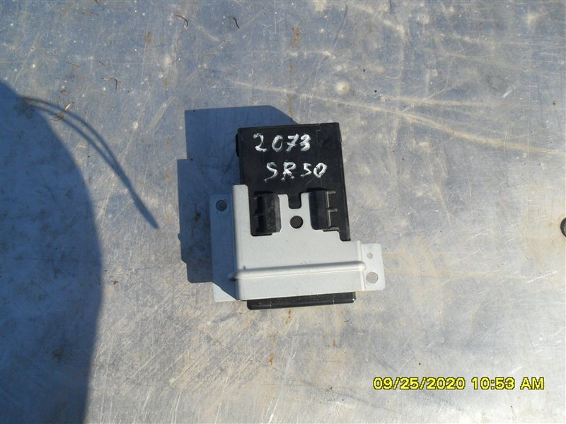 Электронный блок Toyota Town Ace Noah SR50 3S-FE 1998 (б/у)