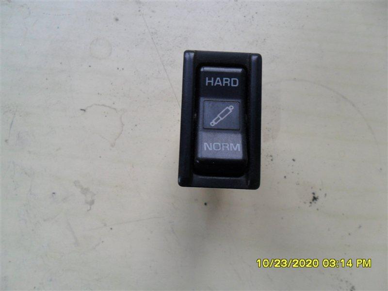 Кнопка режимов подвески Toyota Hilux Surf KZN185W 1KZ-TE 1997 (б/у)