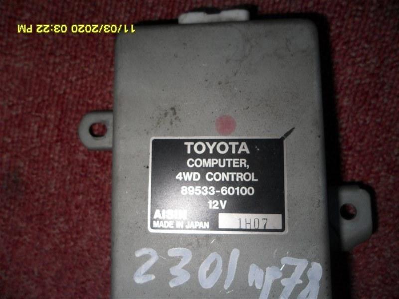 Блок управления 4wd Toyota Land Cruiser Prado KZJ78 1994 (б/у)