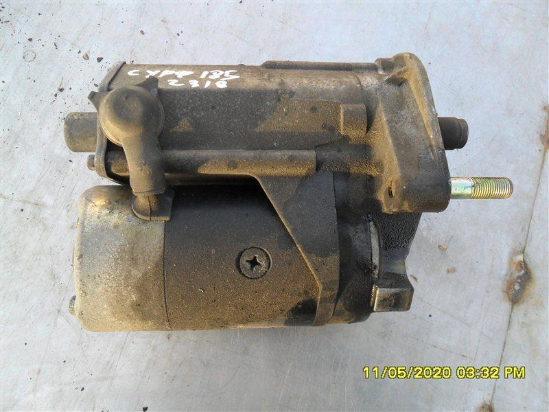 Стартер Toyota Hilux Surf KZN185W 1KZ-TE 1997 (б/у)