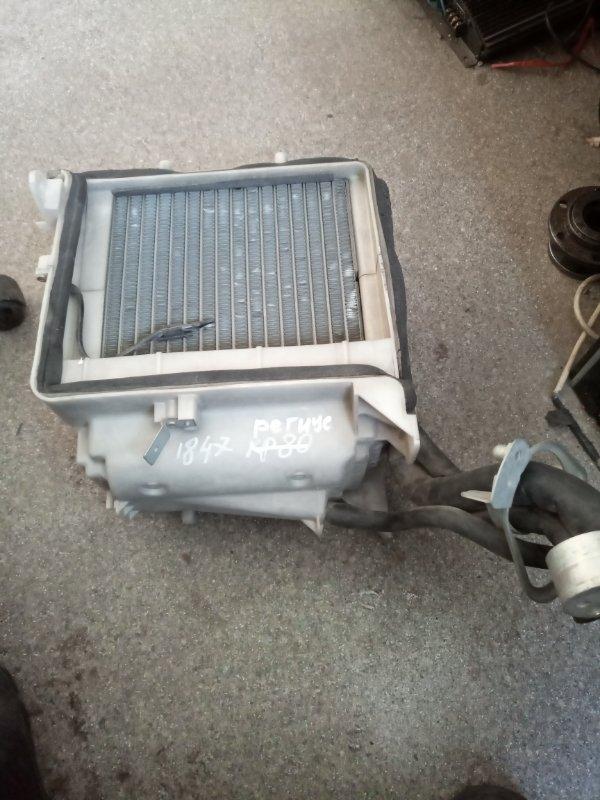 Радиатор кондиционера Toyota Hiace Regius KCH46 1KZ 1998 (б/у)