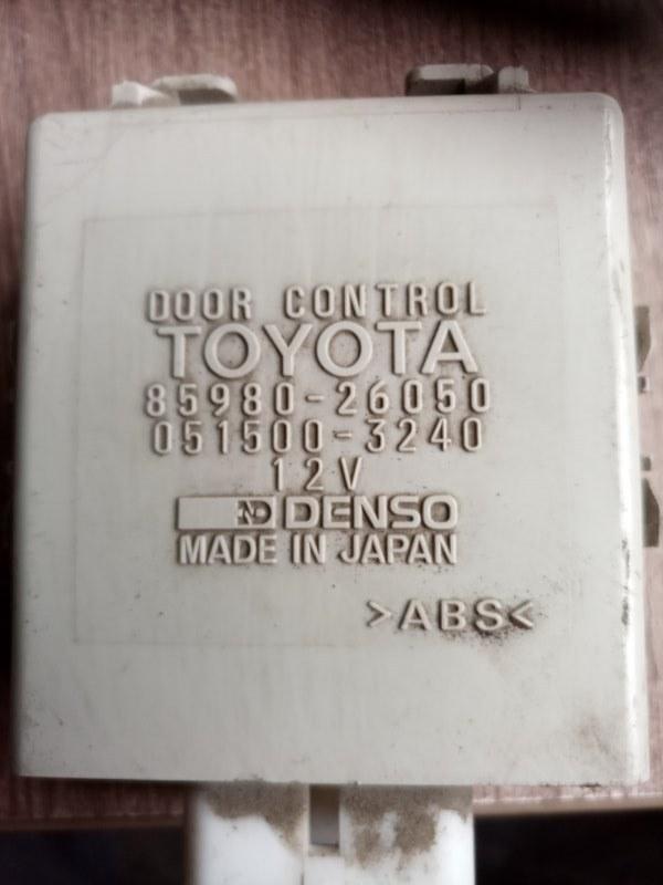 Блок управления дверьми Toyota Hiace KZH 106 (б/у)