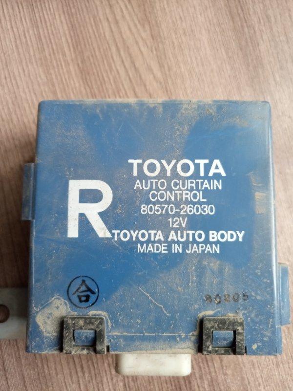 Блок управления шторами Toyota Hiace KZH 106 (б/у)