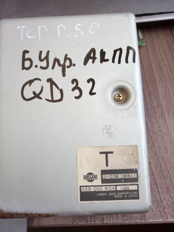 Блок управления акпп Nissan Terrano Regulus JRR50-011437 QD32 ETI 1997 (б/у)