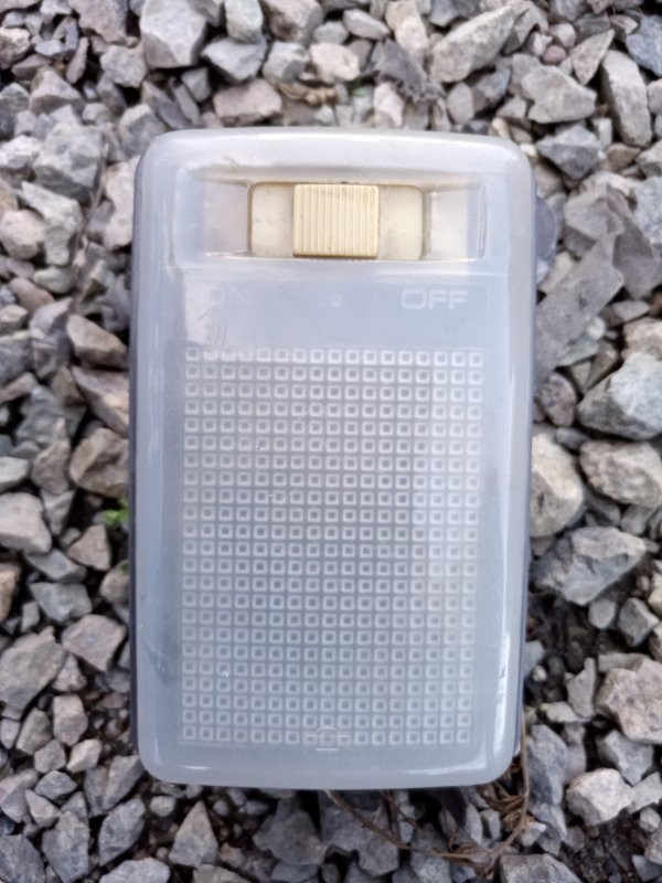 Светильник салона Nissan Terrano Regulus JRR50-011437 QD32 ETI 1997 (б/у)
