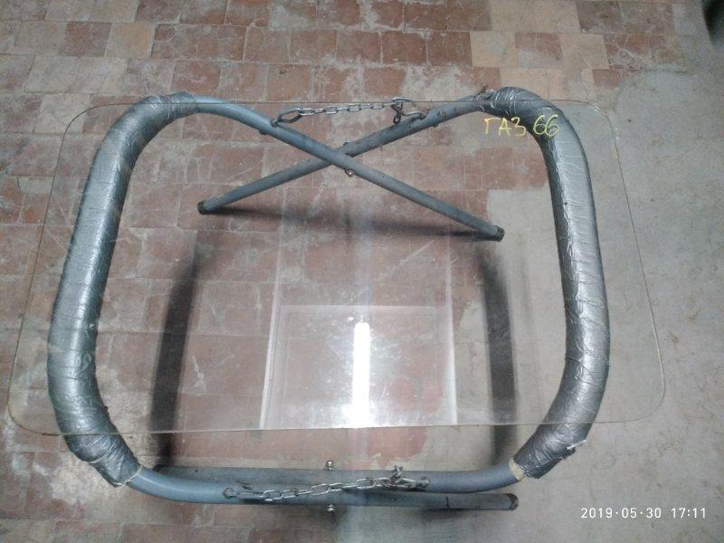 Стекло лобовое Газ 66