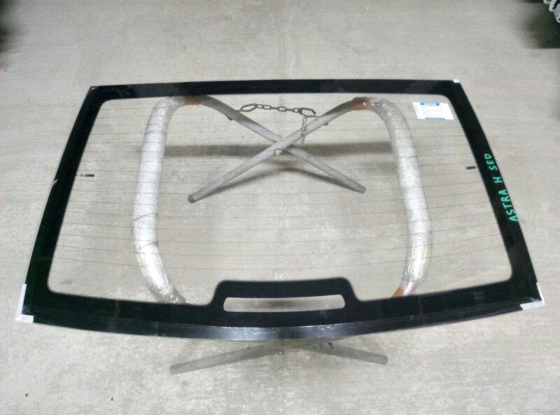 Стекло заднее Opel Astra H 2004