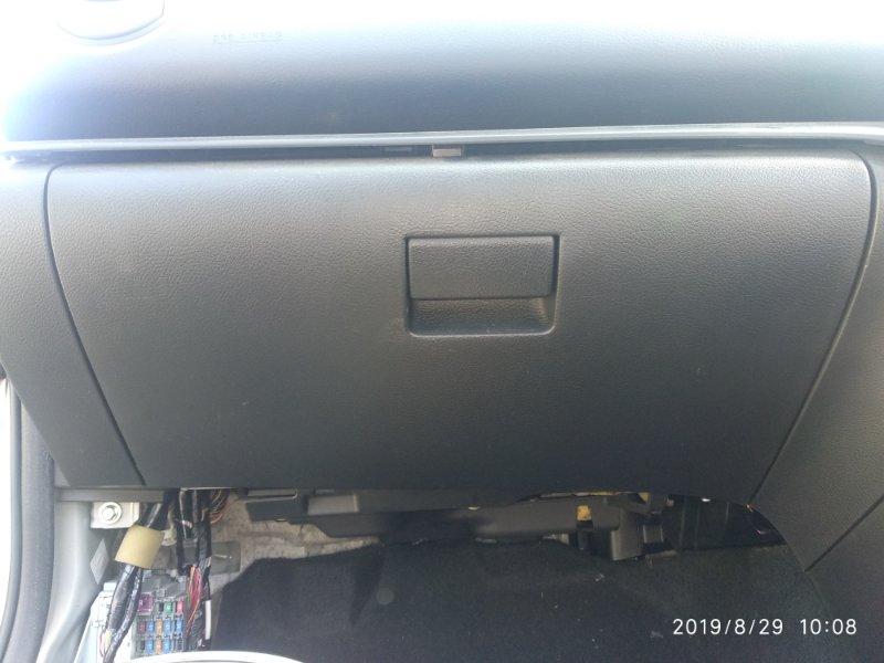 Бардачок Mazda 6 (Atenza) Ii GH LF 2007 (б/у)
