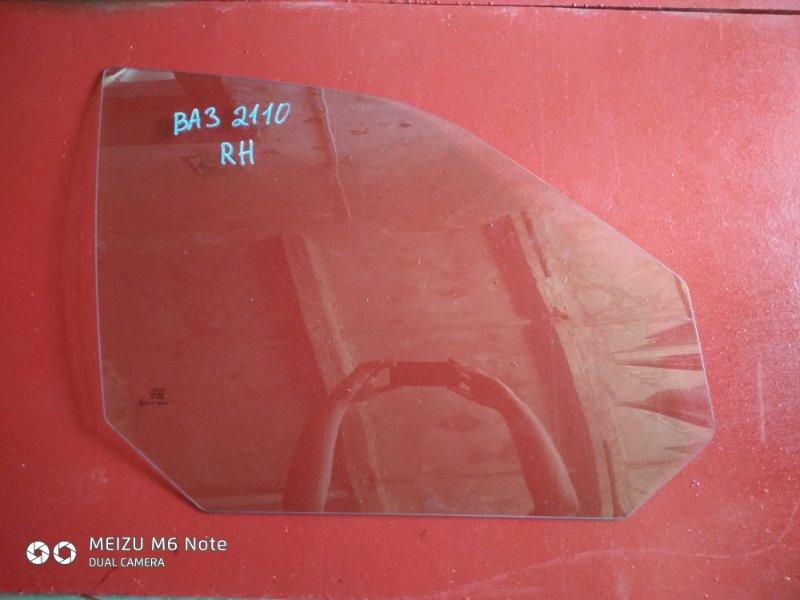 Стекло двери Ваз 2110 переднее правое