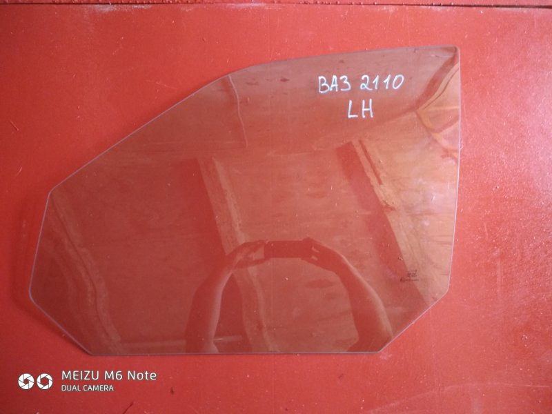 Стекло двери Ваз 2110 переднее левое