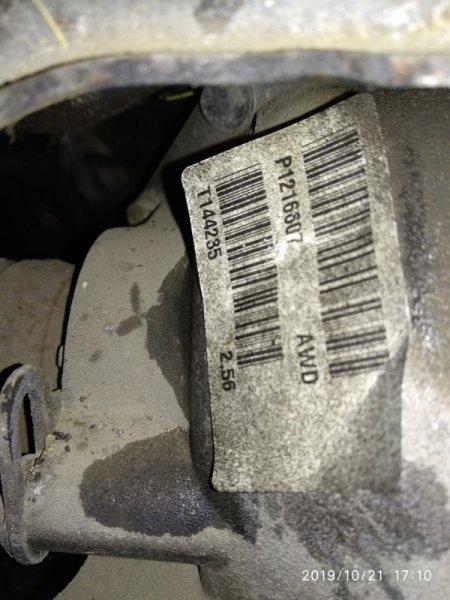 Редуктор Volvo Xc90 C59 B5254T2 2002 задний (б/у)
