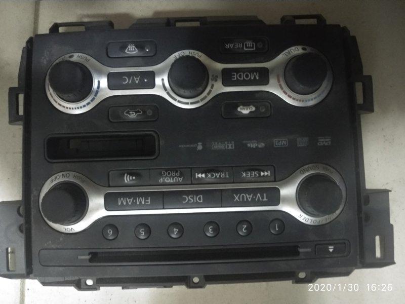 Блок управления климат-контролем Nissan Teana J32 VQ35DE 2007 (б/у)