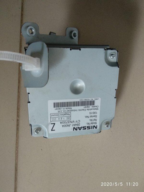 Блок электронный Nissan Teana J32 VQ35DE 2007 (б/у)