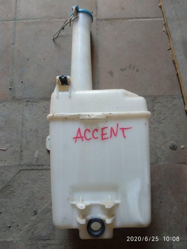 Бачок омывателя Hyundai Accent LC2 G4EC-G 1999 (б/у)