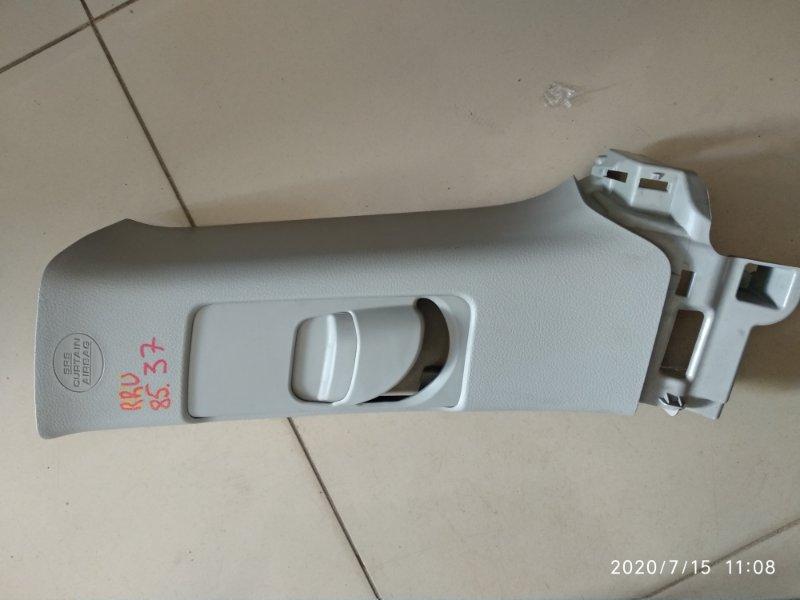 Обшивка стойки Toyota Land Cruiser Prado FJ150 задняя правая верхняя (б/у)