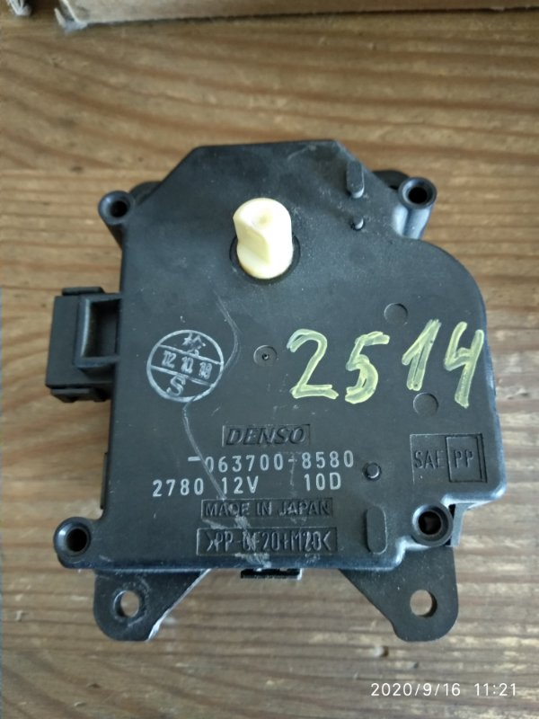 Сервопривод заслонки отопителя Toyota Noah AZR65 1AZ 2002 (б/у)