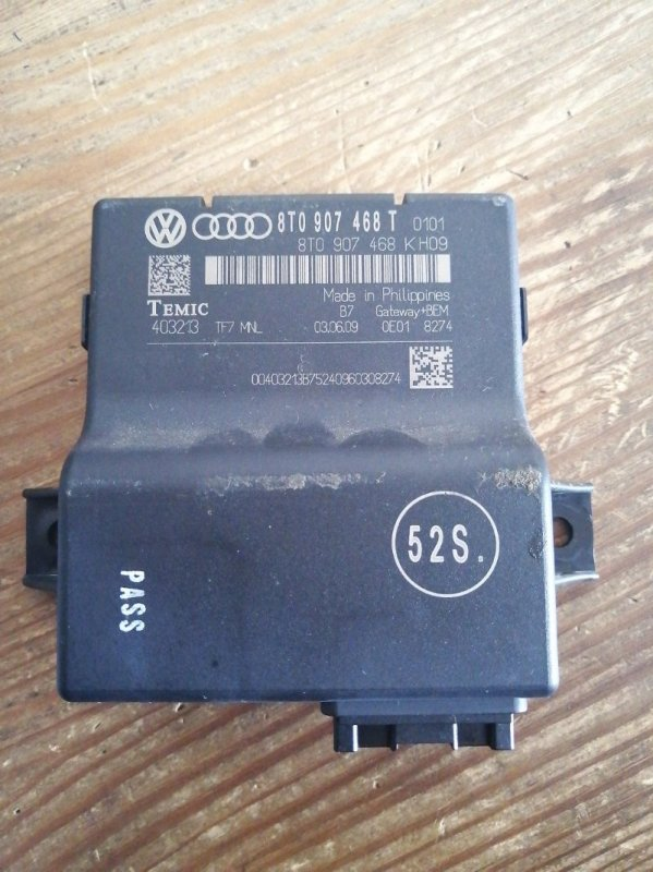 Блок электронный Audi A4 B8 CDNC 2008 (б/у)