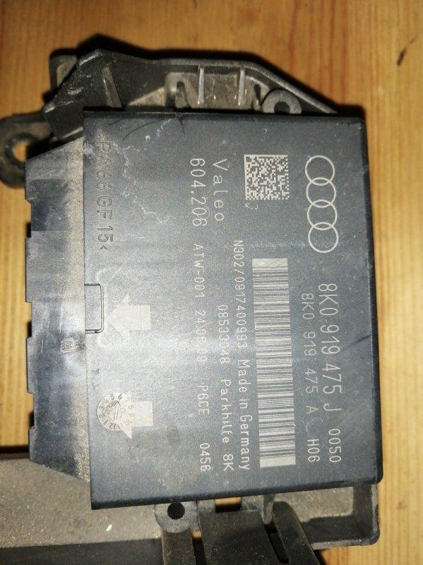 Блок управления парктроником Audi A4 B8 CDNC 2008 (б/у)