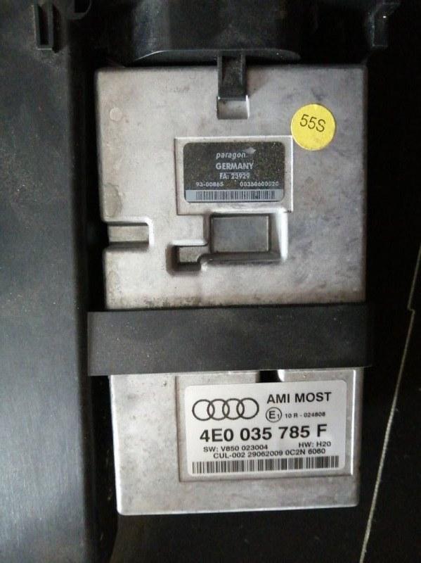 Блок ami Audi A4 B8 CDNC 2008 (б/у)