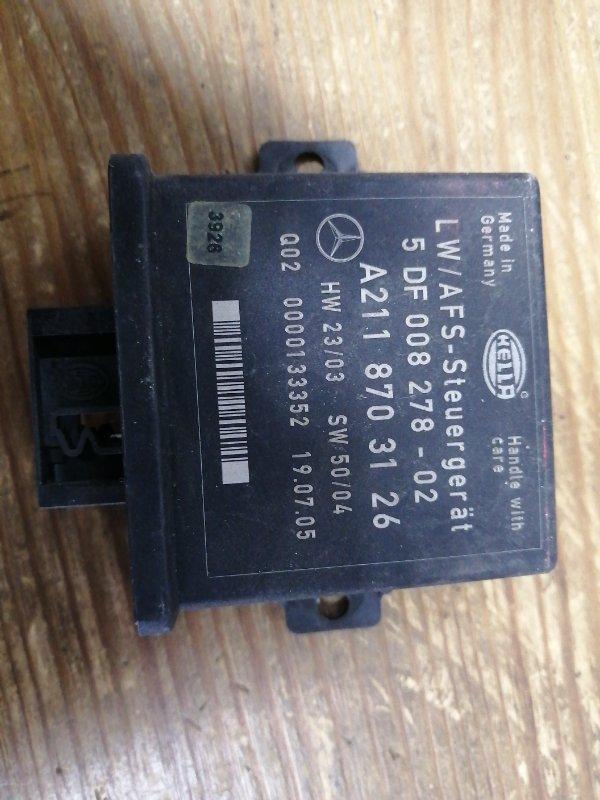 Блок управления светом Mercedes Benz E350 Iii W211 M272 2002 (б/у)