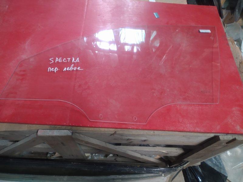 Стекло двери Kia Spectra 2000 переднее левое