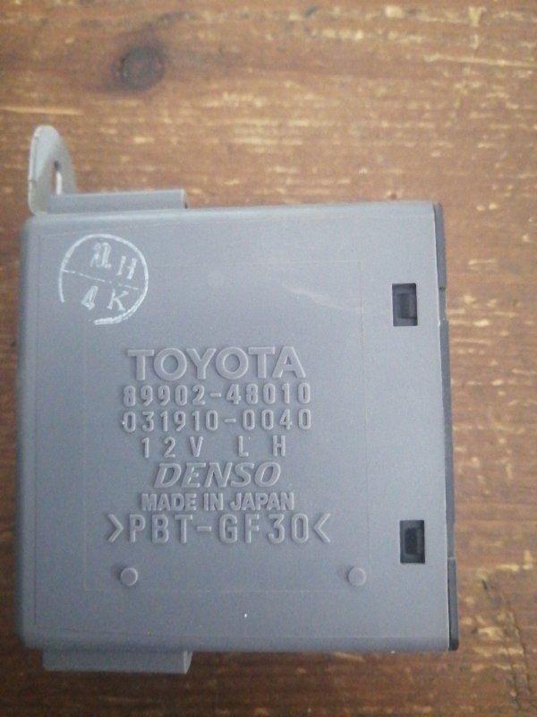 Блок управления светом Toyota Harrier (Lexus) GSU30 (RX330) 2GR FE 2003 (б/у)