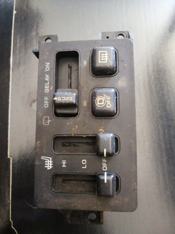 Блок abs Jeep Zg Grand Cherokee (Steyr) ZJ MAGNUM 318 1998 (б/у)