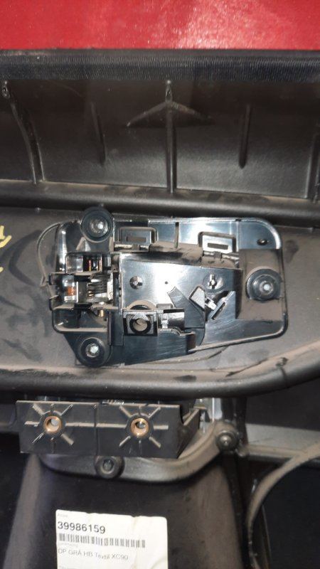 Ручка двери внутренняя Volvo Xc90 1 B5254T2 2002 задняя правая (б/у)