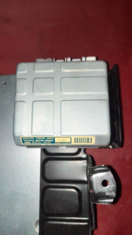 Блок управления парковкой Toyota Noah AZR60 1AZ FE 2001 (б/у)