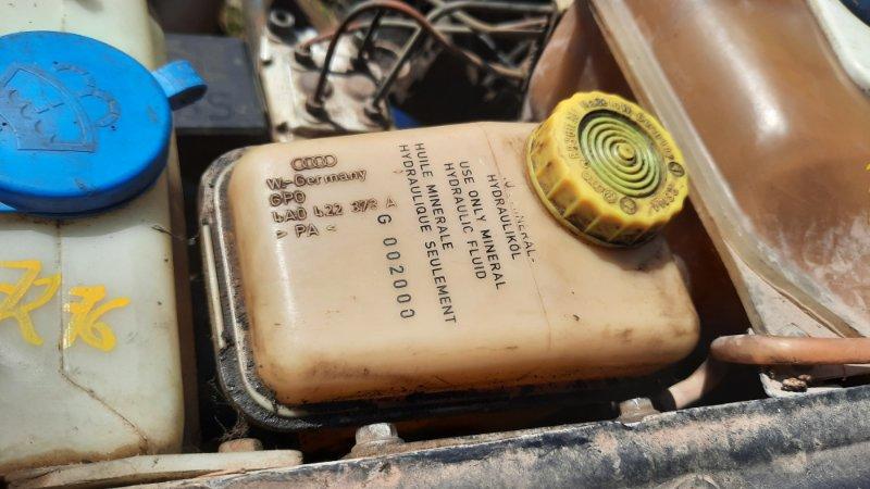 Бачок гидроусилителя Audi A100 4A2 AAH 1990 (б/у)