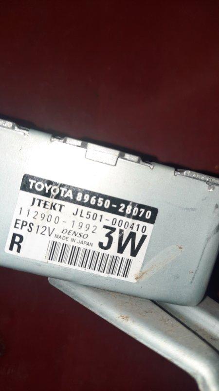 Блок управления рулевой рейкой Toyota Noah ZRR70G 3ZR FE 2007 задний (б/у)