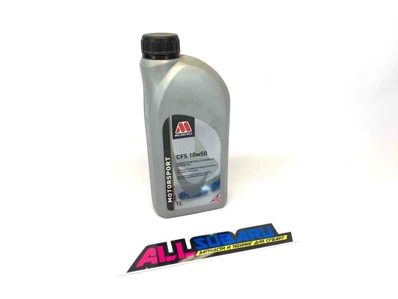 Масло моторное millers Subaru