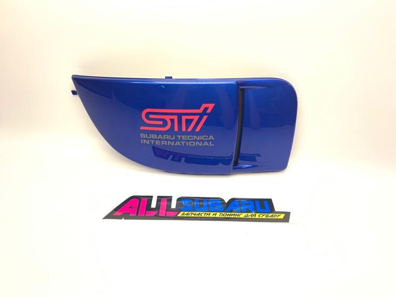 Накладка бампера, заглушка Subaru Impreza Wrx Sti GD 2003 передняя правая