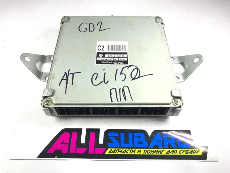 Блок управления двигателя, мозг Subaru Impreza GD EJ152 2002 (б/у)