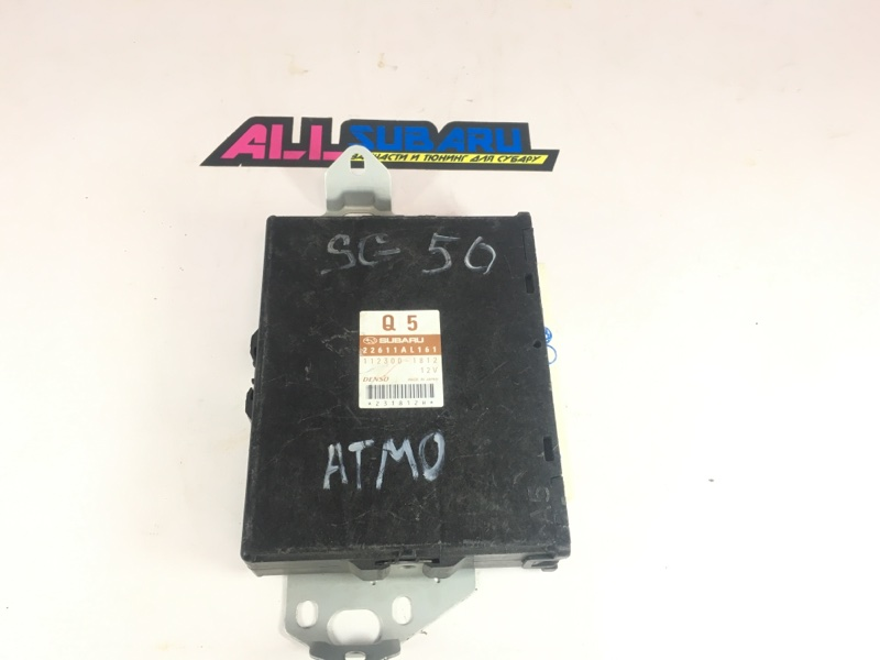 Блок управления двигателя, мозг Subaru Forester SG EJ203 2002 (б/у)