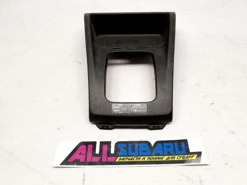 Рамка кулисы Subaru Forester SF 2000 (б/у)