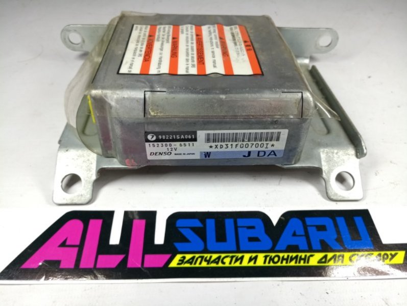 Блок управления airbag, srs Subaru Forester SG EJ255 2002 (б/у)
