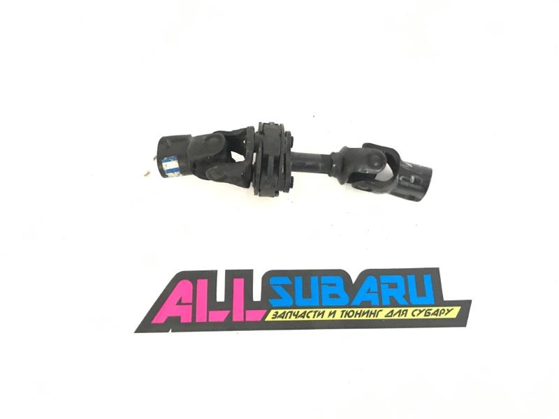 Рулевой карданчик Subaru Legacy BM 2009 (б/у)