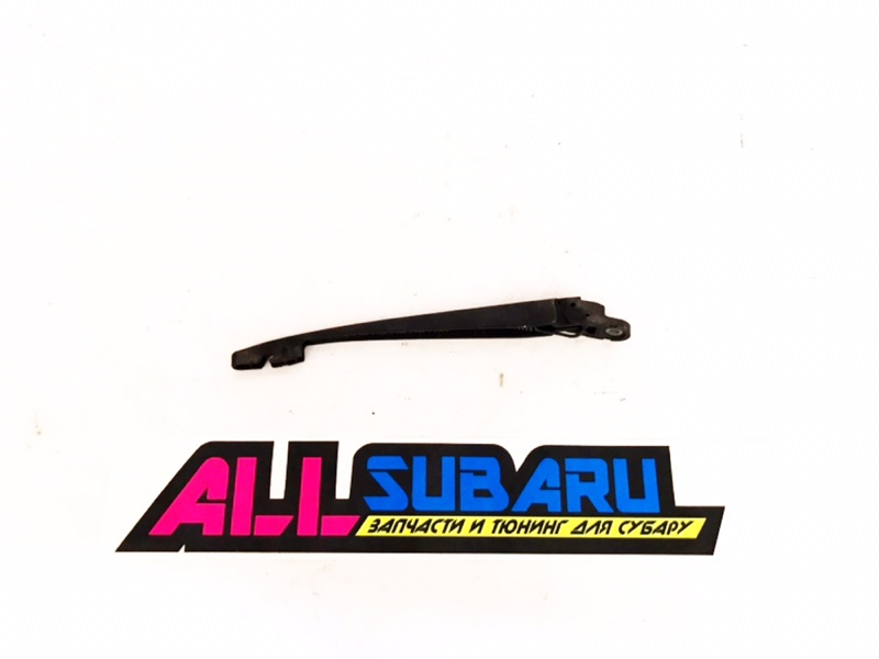 Поводок дворника Subaru Forester SH 2007 задний (б/у)