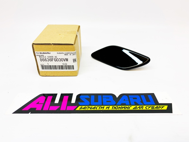 Накладка бампера, заглушка Subaru Impreza Wrx Sti GRB 2007 левая