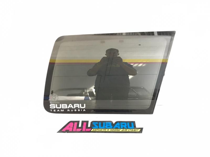 Стекло собачника, форточка Subaru Forester EJ207 заднее правое (б/у)